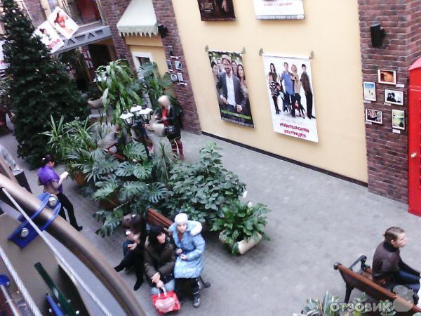 Отзыв: Ворошиловский Торговый Центр (Россия, Волгоград) - Покупай, отдыхай и наслаждайся!