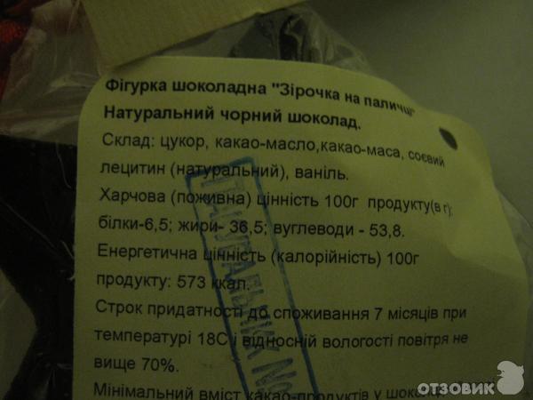 Полная таблица продуктов кремлёвской диеты