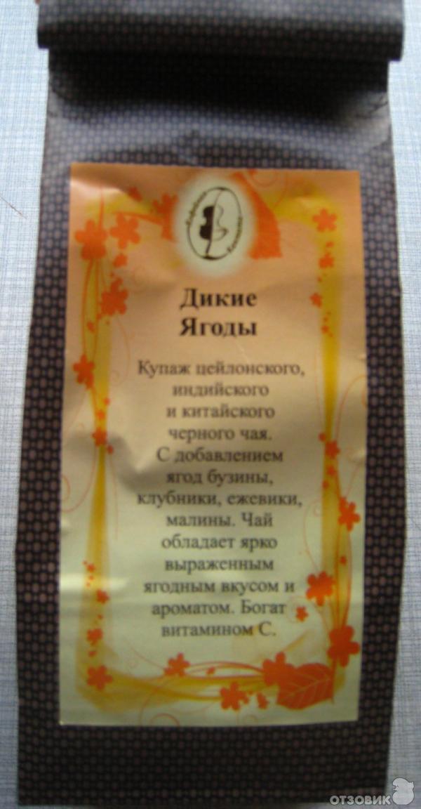 Кантата чай кофе каталог