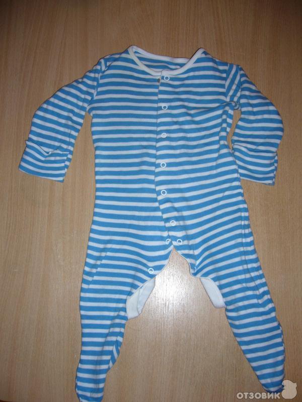 Детская Одежда Mothercare Официальный Сайт