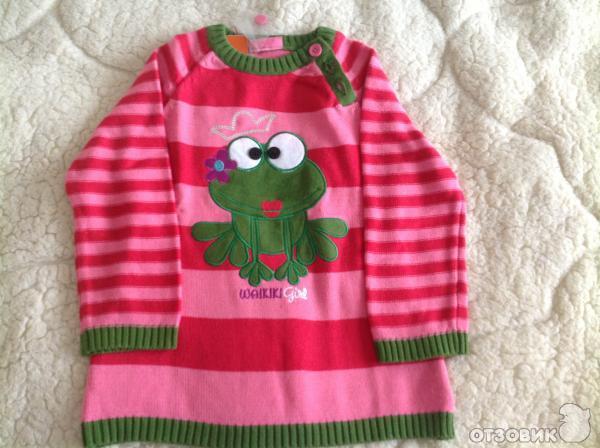 Детская Одежда Вайкики