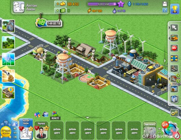 Как сделать чтобы мегаполис 111