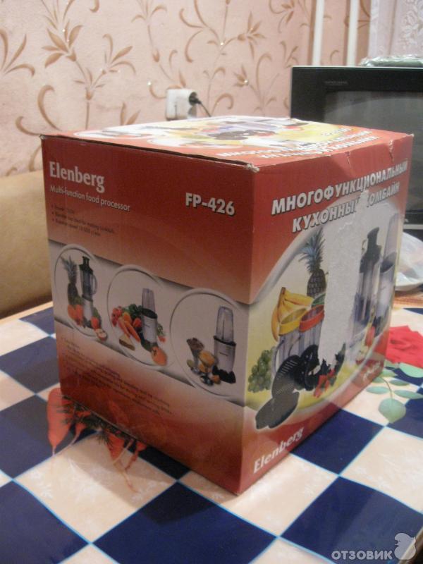 Многофункциональный кухонный комбайн Elenberg FP-426 я купила 4 года назад, в начале супружеской жизни, но и сейчас.