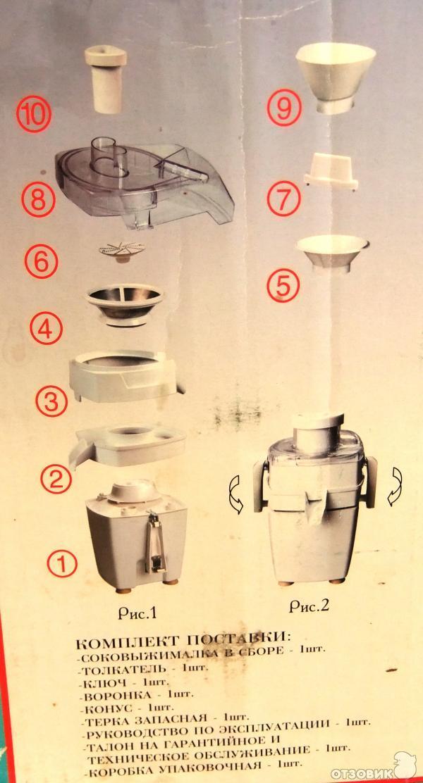 инструкция к соковыжималке binatone