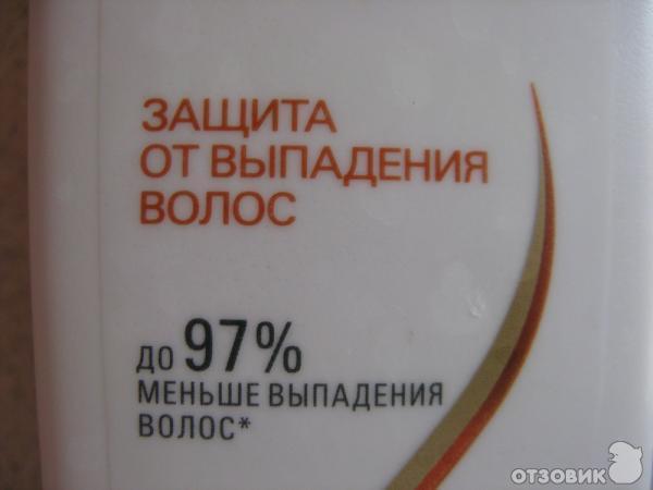 Против выпадения волос витамины у мужчин