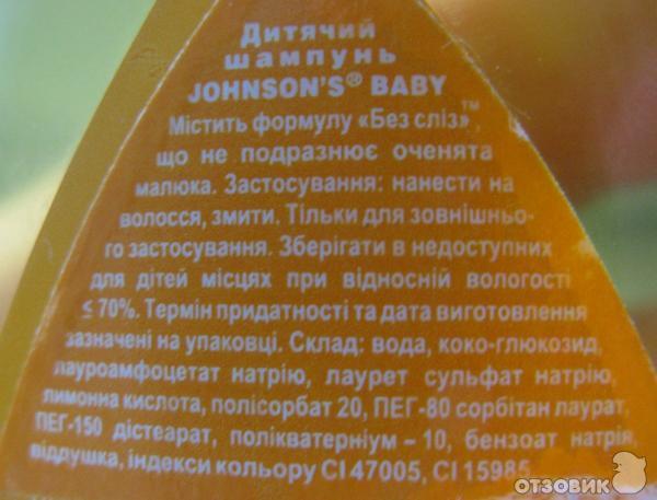 Детский шампунь Johnson's Baby фото
