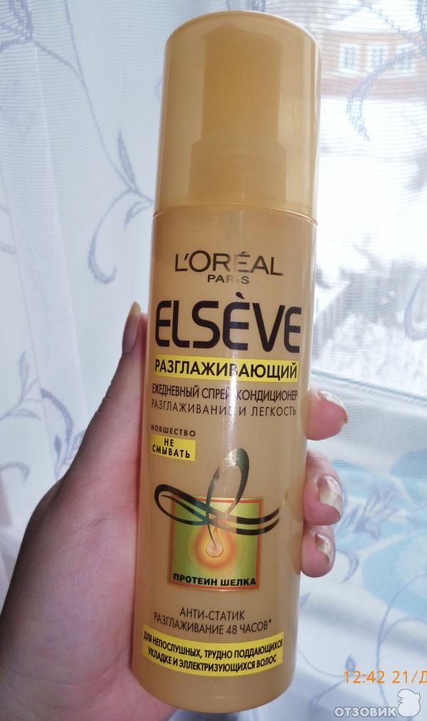 Спрей разглаживающий для волос