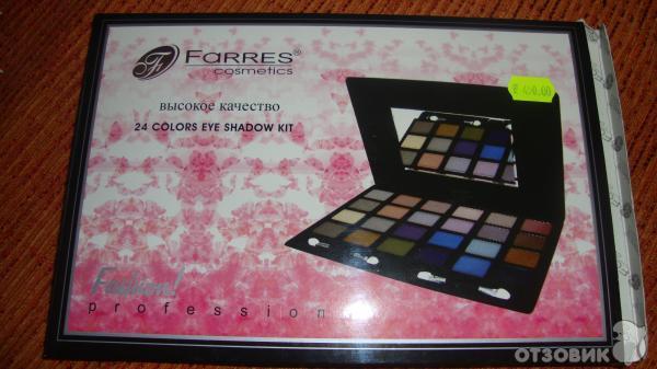 Eye makeup kits and cosmetics