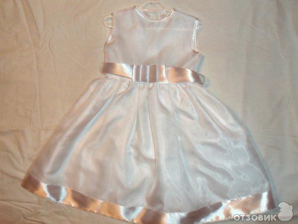 самодельный костюм осени для девочки