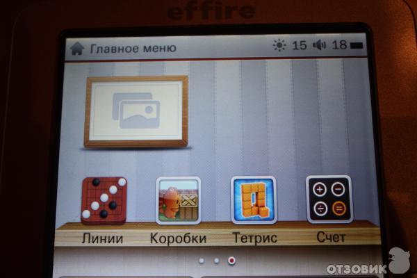 Электронная Книга Effire Colorbook Tr701 Отзывы