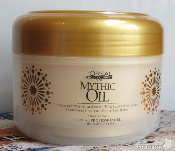 Лечение секущихся волос маслом жожоба