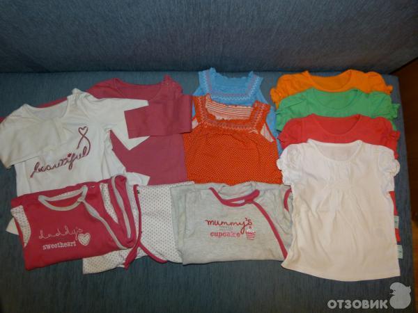 Детская Одежда Мотеркаре