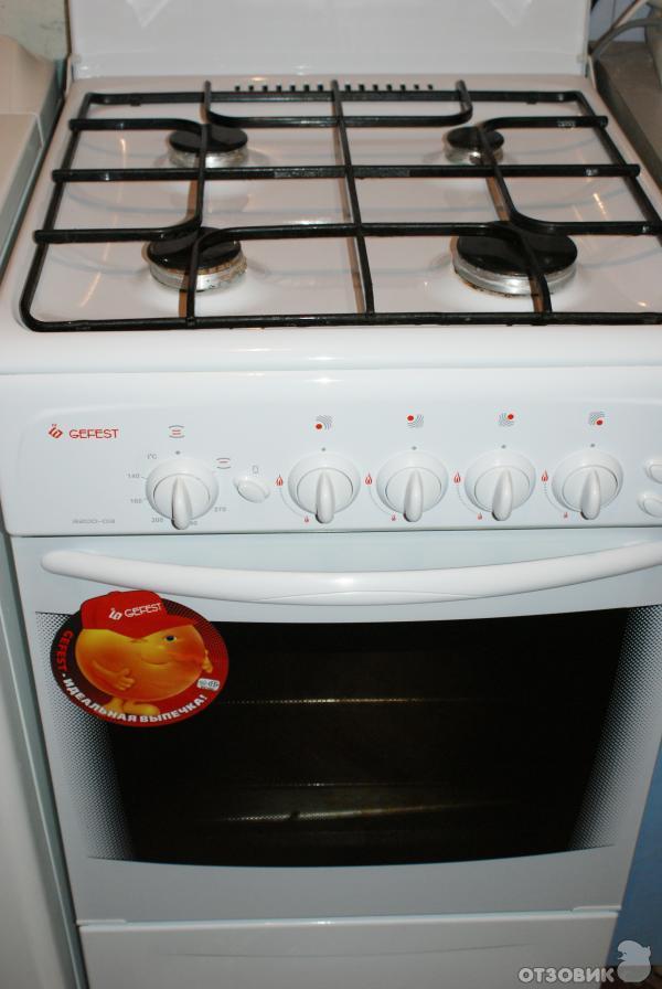 Инструкции газовые плиты гефест