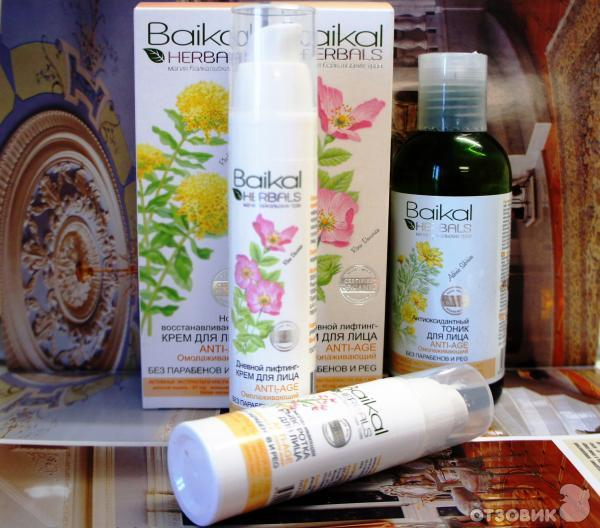 Отзыв о косметика baikal herbals anti-age ухаживающая косметика по бюджетной цене.