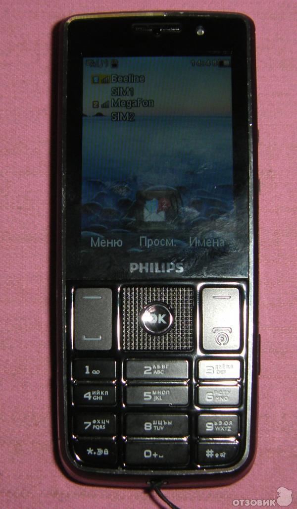 отключить второй слот на philips x623