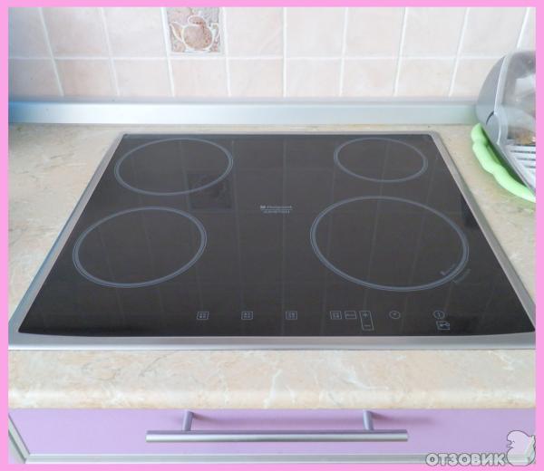 индукционная плита аристон инструкция - фото 8