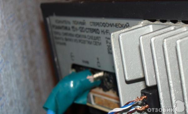 Усилитель полный стереофонический Романтика 15У-120С стерео Hi-Fi фото.