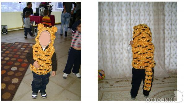 Тигр костюм своими руками 326