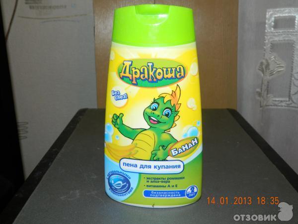 Пена для ванны своими руками без глицерина 69