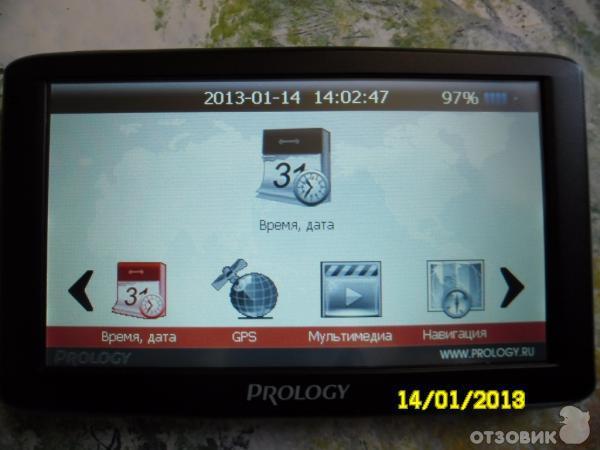 новая прошивка для Zopo ZP780