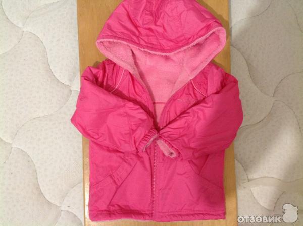 Детская Двухсторонняя Куртка Купить В