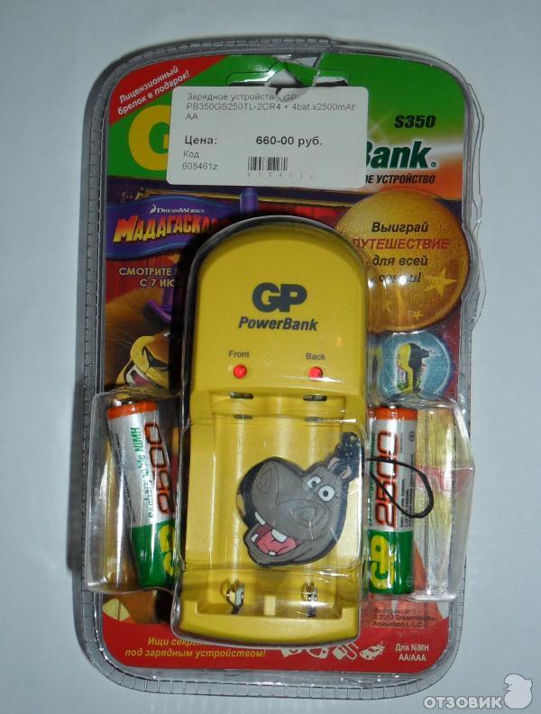 зарядное устройство Gp Powerbank Gpkb01gs инструкция - фото 11