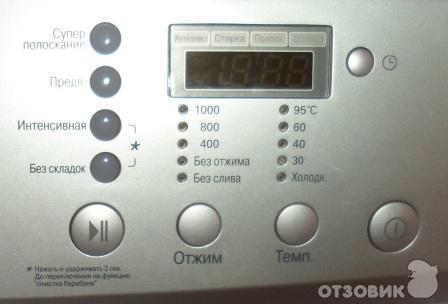 Стиральная машина lg f1022ndr ремонт своими руками