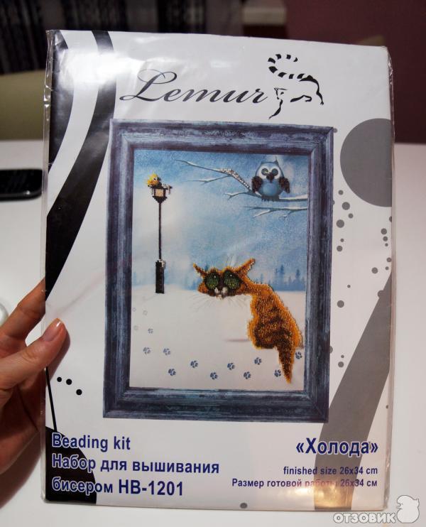 """Отзыв: Набор для вышивания бисером Lemur  """"Холода """" - Грустный бисерный кот, мечтающий о весне."""
