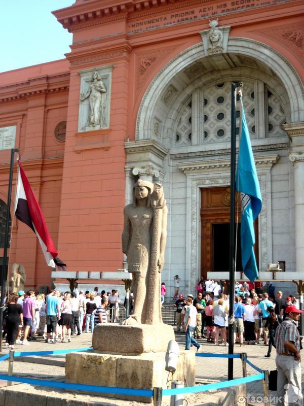 Каирский национальный музей египтологии смотреть