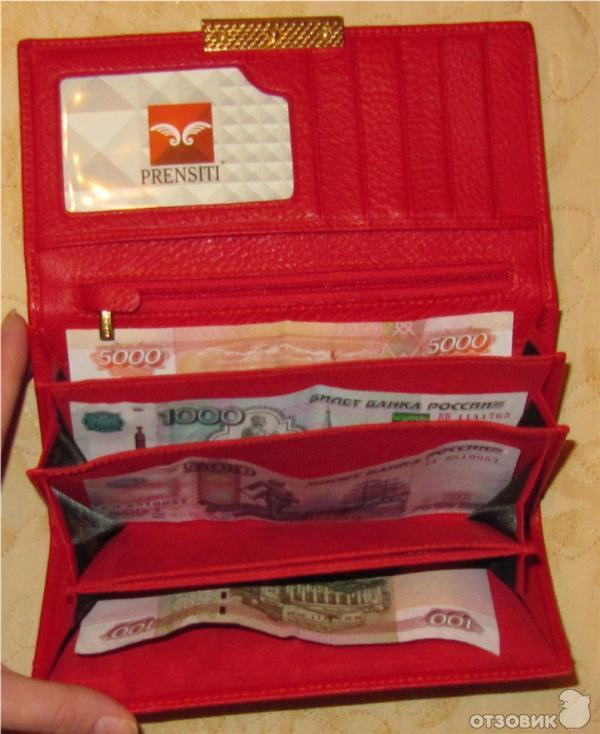 Как сделать кошелек для денег