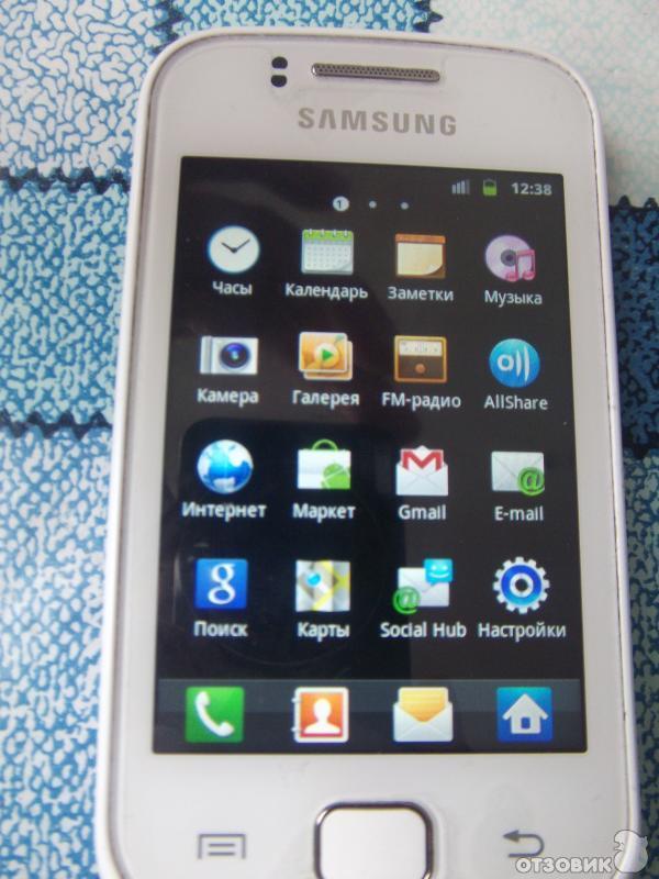 Инструмент Ренен На Android Galaxy Gio S5660
