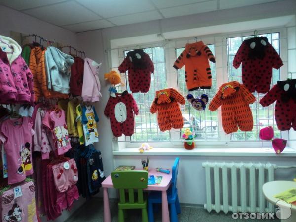 Детская Одежда Магазины Россия