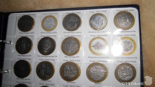 Альбомы для коллекционирования монет самый дорогой антиквариат ссср