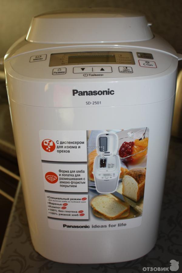 инструкция для хлебопечки панасоник 2501 - фото 3