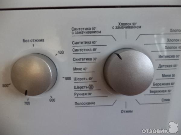 Стиральная Машина Веко Инструкция По Применению 5450