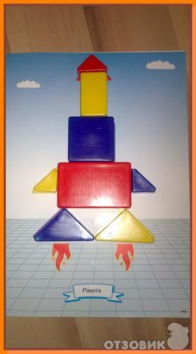 Ракета из блоков дьенеша схема