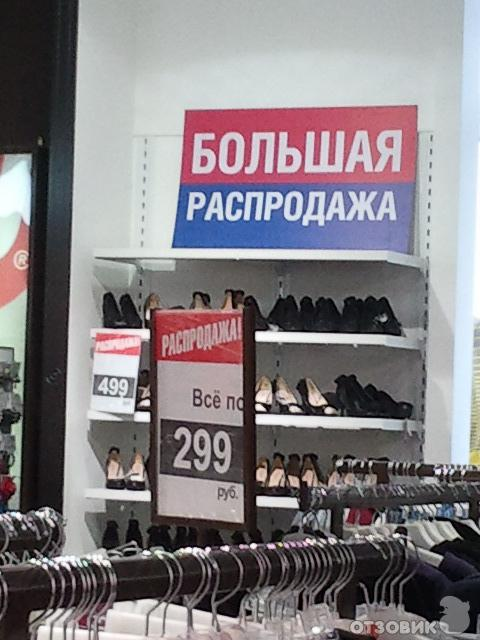 Глория Джинс Города Доставка