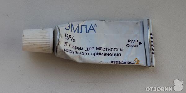 Эмла крем и лазерная эпиляция Камуфляжные средства для зон разрежения волос Ишлейский проезд Чебоксары