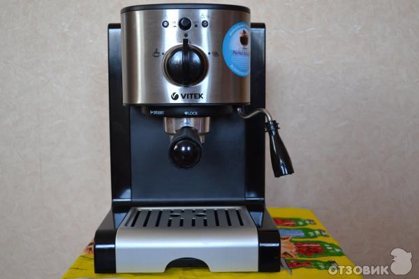 кофемашина витек 1513 инструкция - фото 8