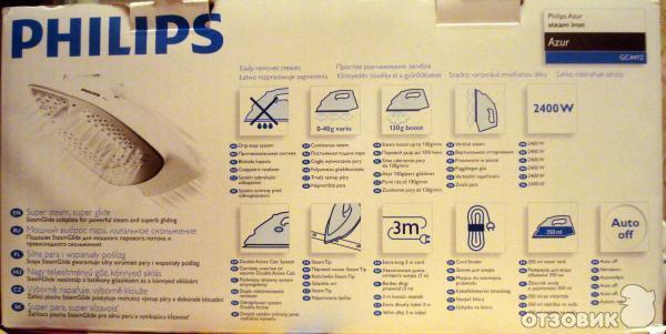 Утюг Philips Azur 4200