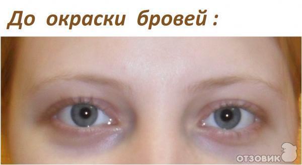 окраска ресниц фото до и после