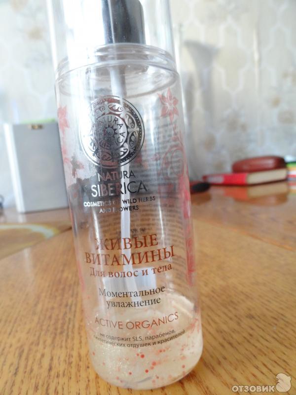 Сиберика витамины для волос отзывы