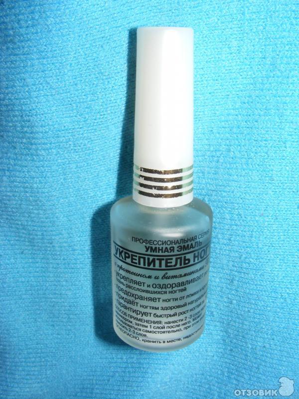 Умная эмаль укрепляющий лак для ногтей