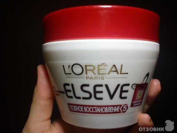 Маска для волос лореаль эльсев полное восстановление