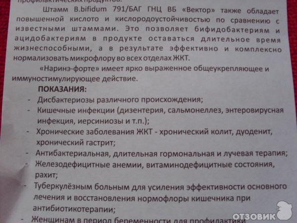 кремлевская диета мнение врачей диета магги скачать