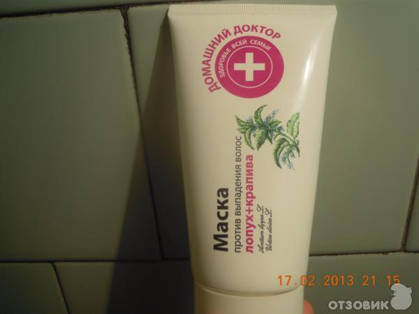 Маска против выпадения волос отзывы