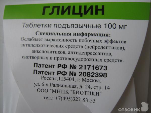 transbukkalno-chto-eto-znachit-glitsin
