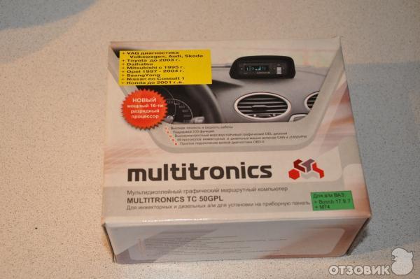 Multitronics Tc 50upl инструкция