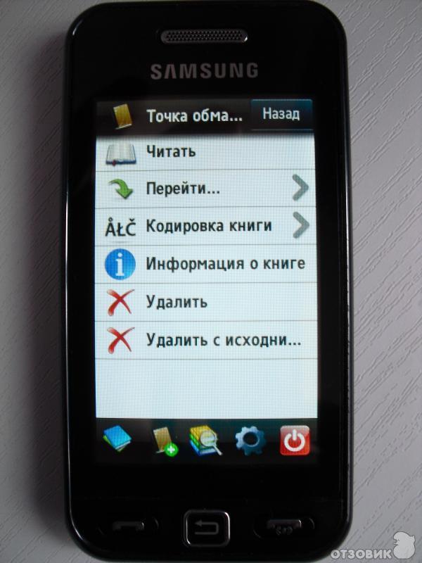 Читалка На Андроид Jar