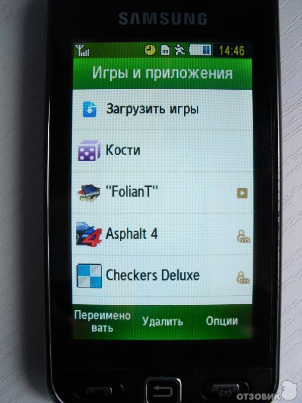 Приложение Для Чтения Книг На Смартфоне Андроид